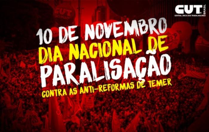 10 de novembro é Dia Nacional de Paralisação e Luta