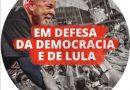"""""""Lula é inocente"""" é tema da nova campanha da CUT e Centrais Sindicais"""