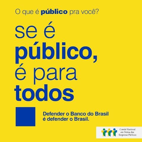 Ataque aos bancos públicos: governo inicia nova etapa da reestruturação no Banco do Brasil