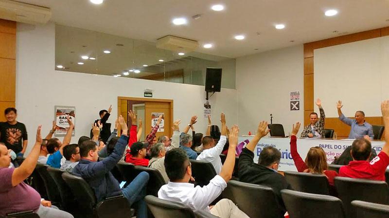 Em assembleia, bancários de Guarulhos rejeitam proposta da Fenaban