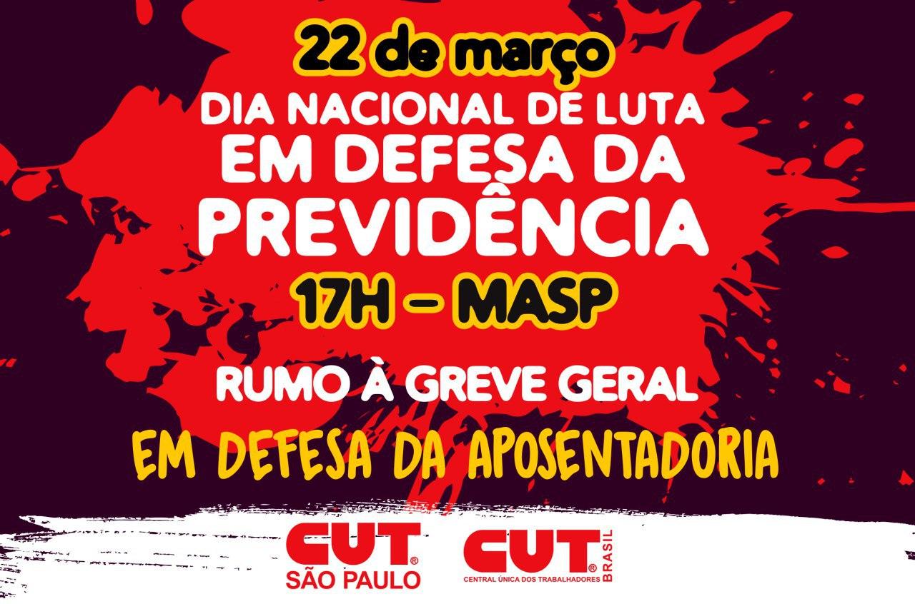 Dia 22 tem ato na Av. Paulista contra a reforma da Previdência