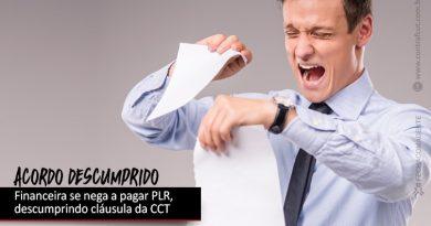 Financeira descumpre CCT e se nega a pagar PLR